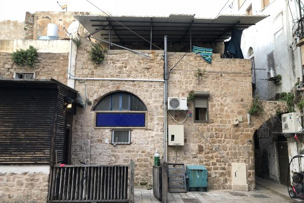 Building for sale in Acre