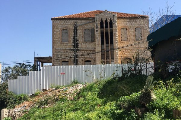 A beautiful old building for restoration in Haifa
